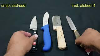 سكاكين السلخ وكيف تجعل سكينك العادية مناسبة للسلخ