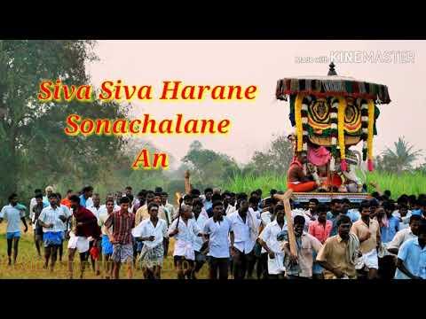 Sivan WhatsApp status tamil    Hara Hara sivane song