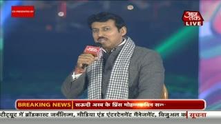 दिल्ली के इंडिया गेट से Jai Hind Conclave LIVE | News Tak