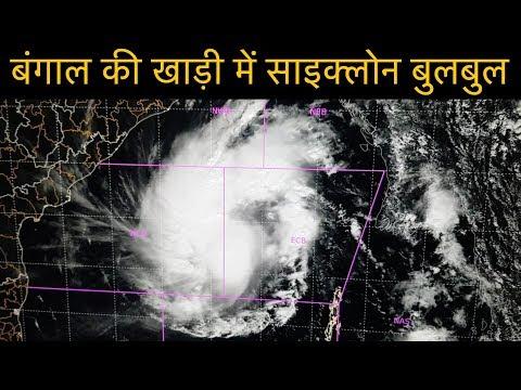 cyclone-bulbul-will-skip-odisha-and-west-bengal,-heads-for-bangladesh
