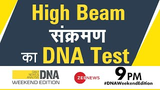 DNA Live | Aman Chopra के साथ देखिए DNA | DNA Full Episode | Weekend Edition | Zee News Live