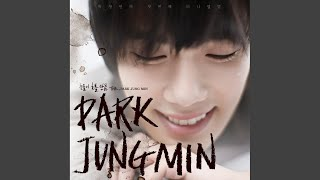 Provided to YouTube by YouTube CSV2DDEX 눈물이 흐를 만큼... (As tears down) (inst) · 박정민 (Park Jung Min) THE,PARK JUNG MIN ℗ CNR Media Released ...