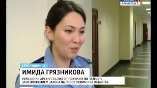 Бывший работник «Севмаша» обвиняется в подделке больничного листа