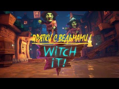 Witch it Ведьмы против охотников!!!