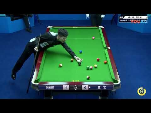 Chang Jung Lin (TPE) VS Dong Yi - World Chinese 8 Ball Masters Tour 2018-2019 Stop 1 Linyi