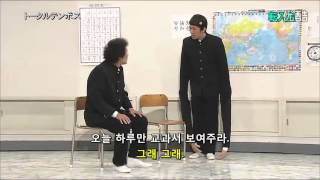 [DripZone.co.kr]일본 개그 - 전학생