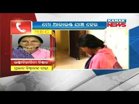 CBI To Quiz BJD MLA Pravat Biswal On Remand Period