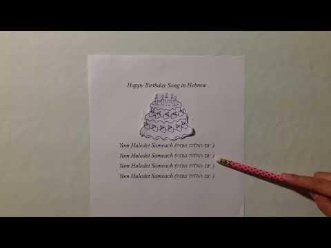 Happy Birthday Song In Hebrew