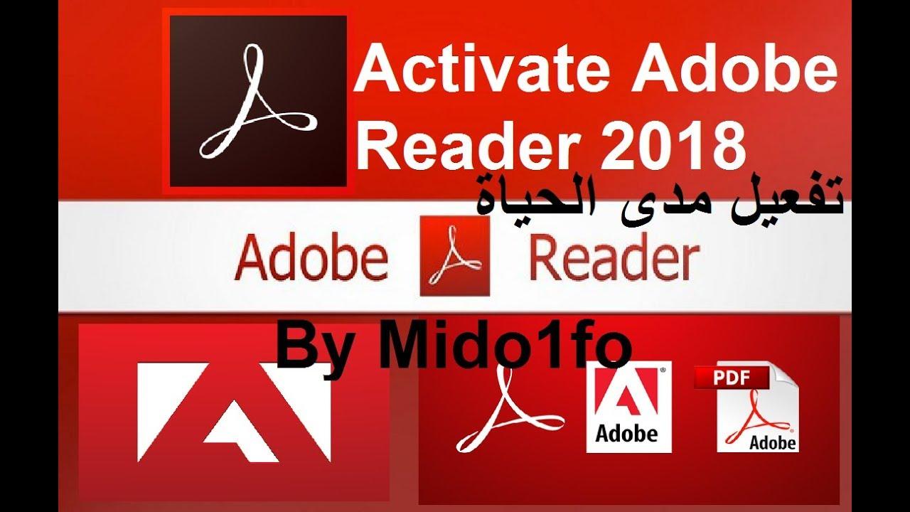 Haw To Hack Adobe Acrobat Pro  تحميل وتفعيل