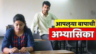 Aplya Bapachi Abhyasika | Library In Pune | MPSC Study Room Pune  | Jivan Aghav | Shailesh Holambe