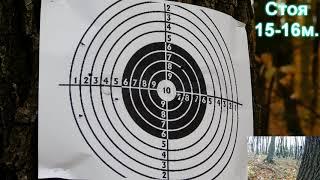 Как стрелять из пневматического пистолета?Стрельба с разного положения!