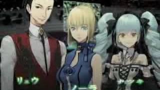 Lux-Pain Trailer - Nintendo DS