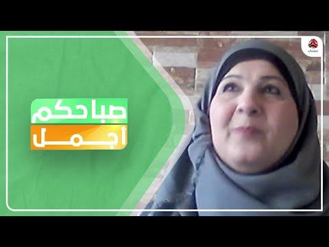في يوم المرأة العالمي ... ما هي طموحات وأهداف نساء اليمن ؟