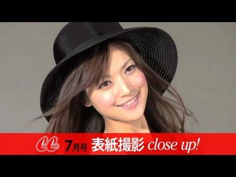 CanCam2012年7月号 表紙撮影Close Up! アンナ・ケイ