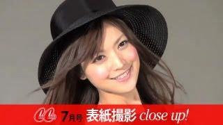 噂の美女アンナ・ケイがCanCam専属モデルとして表紙デビュー☆ 動画でご...