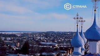 Ивановская область | Регионы | Телеканал