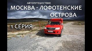 видео Туры в Эстонию из Москвы 2018