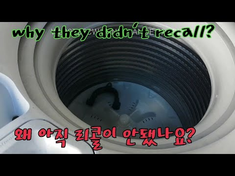 Fisher And Paykel Aqua Smart Out Of Balance Problem. 피셔엔 페컬 언발란스 문제.