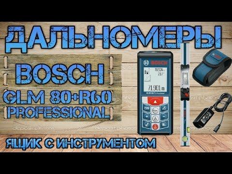 Обзор лазерного дальномера Bosch GLM 80 + направляющяя шина Bosch R 60 (отзыв, плюсы минусы)
