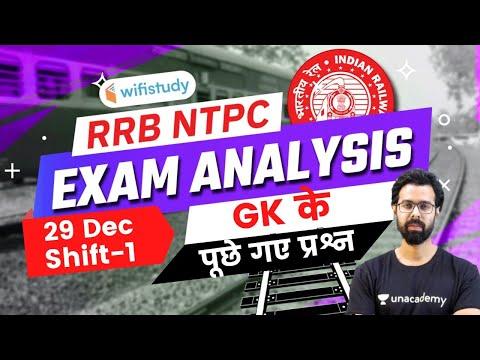 RRB NTPC Exam Analysis (29 Dec 2020, Shift-1st) | GK Asked Questions by Bhunesh Sharma thumbnail