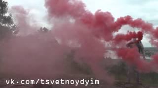 видео цветной дым hand smoke