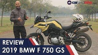 2019 BMW F 750 GS Review   NDTV carandbike