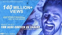 Rajeev Raja | Tum Jaise Chutiyo Ka Sahara Hai Dosto | Official | Yaro Ne Mere Vaste | FRIENDS ANTHEM