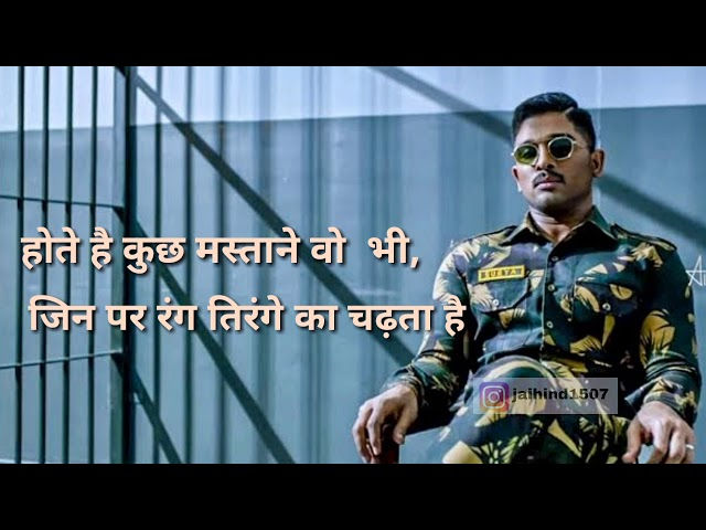Indian army status 🇮🇳47🇮🇳 || New indian army whatsapp status