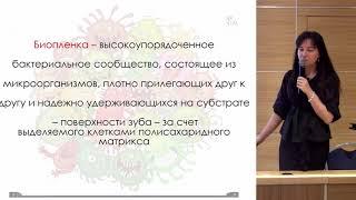 Пародонтологический центр Vector как альтернативная система для использования в пародонтологии