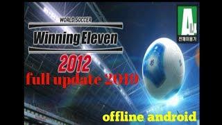offline pro evolution soccer 2019 how to download pes 12 mod 19 on