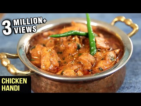 Thumbnail: How To Make Chicken Handi | Popular Chicken Curry Recipe | Curries And Stories With Neelam