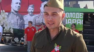 2019-06-12 г. Брест. Марафон «75». Новости на Буг-ТВ. #бугтв