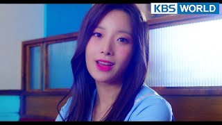 The Unit   더 유닛 : Blooming - Always [M/V]