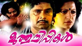 Malayalam Full Movie | Muthuchippikal | Malayalam Romantic Movies | Madhu,Srividya