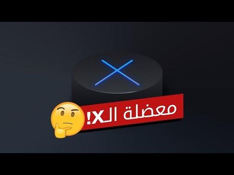 معضلة الـ X   X أم Fork أم Cross؟ 🤔