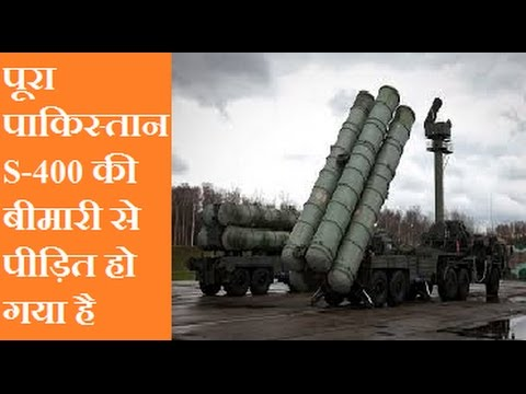 Whole Pakistani Media fearful Reaction after India Russia S-400 air defence missile systems