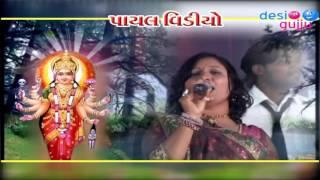 Tame Julo to Tamne Julavu Mori Maa Haiya Ma Bandhyo Hinchko - Live Gujarati Garba Song Rina Joshi