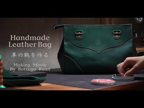 【 レザークラフト】革の鞄を作る A4収納サイズ Making Movie Handmade leather bag  by Bottega Ruan