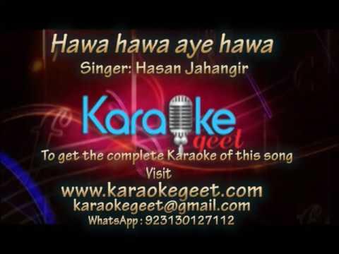 Hawa hawa aye hawa (Karaoke)