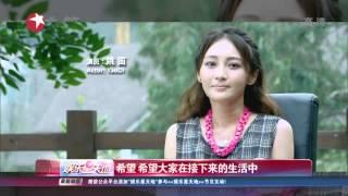 《看看星闻》:刻意保持低调 姚笛一切安好Kankan News【SMG新闻超清版】