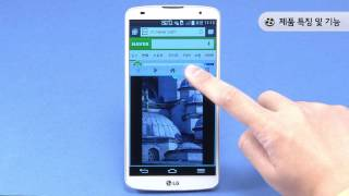 Repeat youtube video [HD] LG G 프로2 LG G Pro2 리뷰 LG-F350K Review