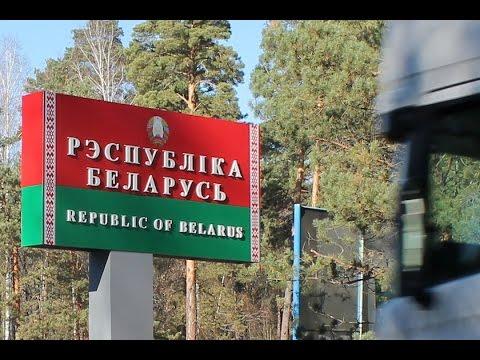 Вся правда о Беларуси от коренного жителя !