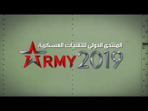 معرض-الجيش 2019- في ضواحي موسكو  - نشر قبل 14 دقيقة