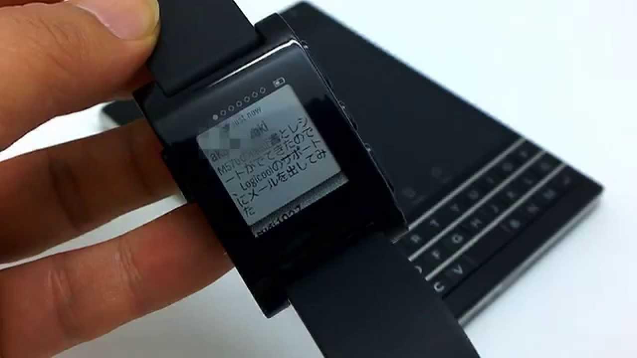 BlackBerry Passportとpebble Watchを繋いでTwitter