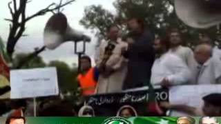 Imran Khan protesting against Zardari