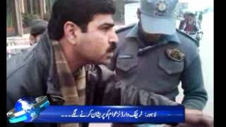 Lahore Warden Police Not Issue Challan Editing By Zeeshan Mughal News5 Pakistan