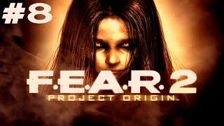 F.E.A.R 2: Project Origin #8 - Optimus Prime