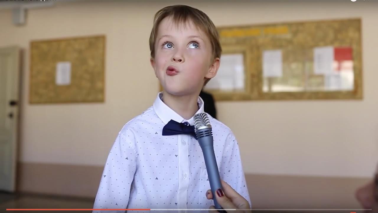Смешные дети интервью 1 сентября