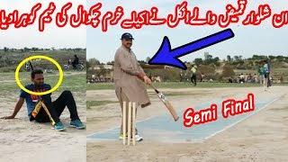 Big Semi Final Khuram Chakwal Tahiri Pindi vs Shahbaz Golra Dr Naeem Tape Ball Cricket 2019