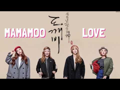 MAMAMOO — LOVE: Goblin OST Part 13 [Han  Rom  Eng color coded lyrics]